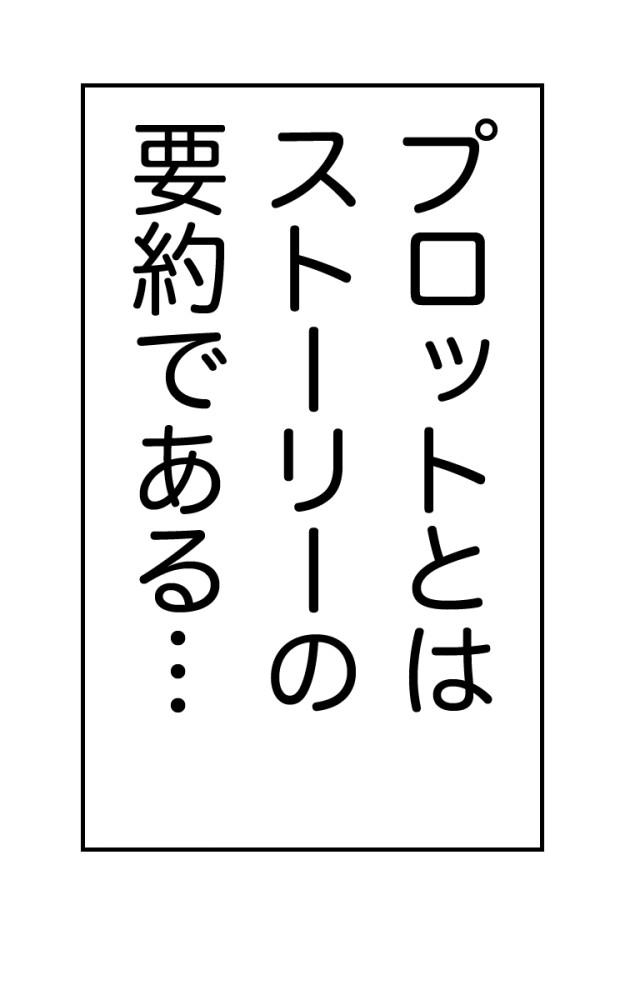M子の編集マン奮闘記#002_1